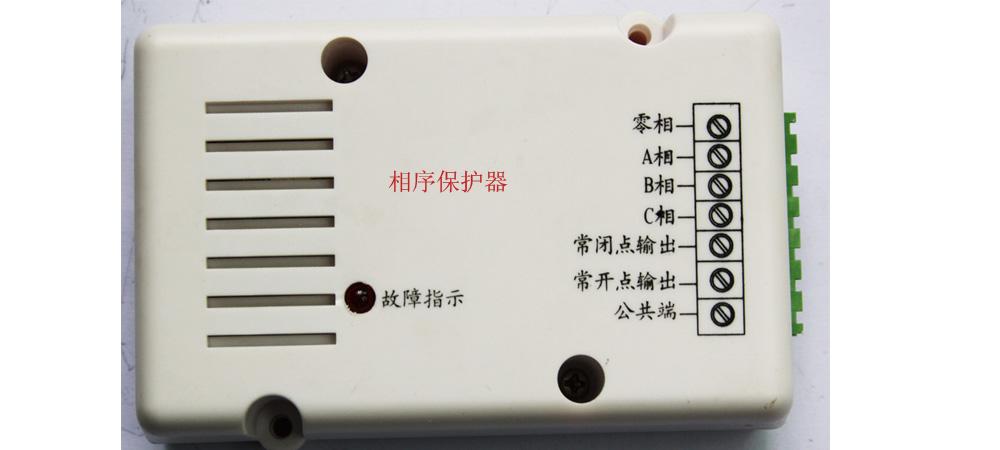 cd4017相序检测电路图